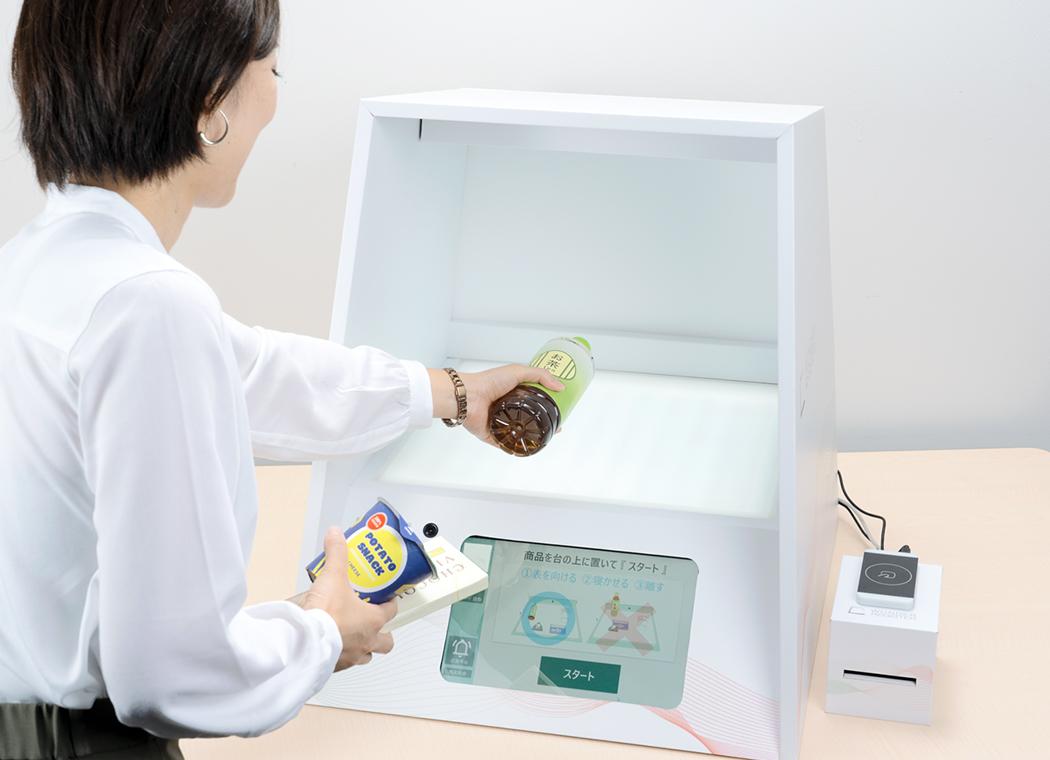 STEP1:商品をワンダーレジ内の盤面に置く