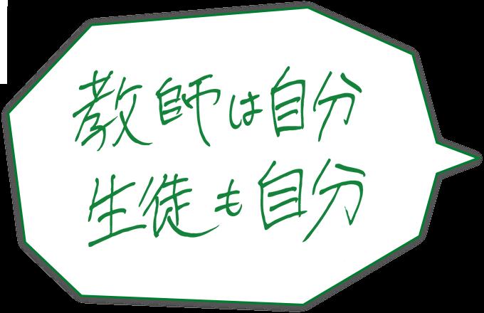 S・Nさんの手書きメッセージ